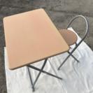 机と椅子のセット☆ベージュ