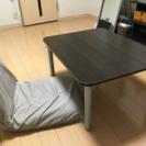 ローテーブル & 座イス