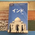 ロンリープラネット インド