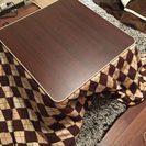 こたつテーブル☆天板はブラウンとホワイトのリバーシブル&電源コード...