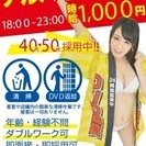 (アルバイト大歓迎)★☆ 一日5時間で5千円☆★ 店舗フロントスタ...