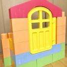 お家の作れる大きなブロック!