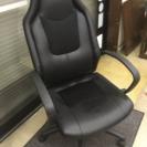 黒色の椅子です!