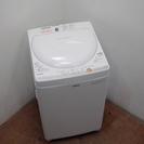 2015年製 良品 4.2kg 洗濯機 保証3ヶ月 BS99