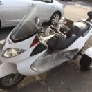 トライク 250cc