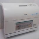 食洗機 National 2006年製