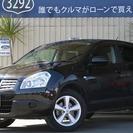 【誰でも車がローンで買えます】 H20 デュアリス 20G 黒 完...