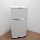 一人暮らしに最適サイズ 98L 冷蔵庫 CL09