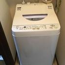 シャープ洗濯乾燥機 Ag+イオンコート ES-TG55L