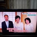 SHARP シャープ AQUOS アクオス 32型液晶テレビ LC...