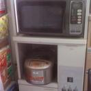 レンジ台 炊飯器置き場付き 米びつ付き 白