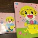 【最新】こどもちゃれんじ 年少さんじゅんび絵本&DVD