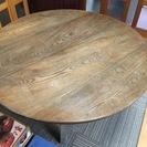 アンティーク テーブル 120cm
