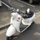 【お取り引き中】ビーノ ヤマハ 原付 50cc 白 キック可動