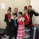 ☆子供フラメンコクラス 無料体験毎週開催中!!☆ 松彩果フラメンコ...