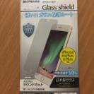 iPhone 6 plus、6s plus用ガラスフィルム