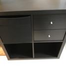 IKEA KALLAX ブラックブラウン シェルフ 棚 収納