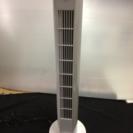 タワー扇風機 高さ80cm