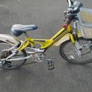 子供用自転車 ブリジストン 20イ...