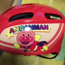 アンパンマン ヘルメット 小さめ