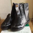 安全靴   ミドリ安全