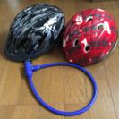 自転車/子供用ヘルメット、ワイヤーロック