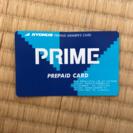 値下げしました 篠崎 ガソリンプリペイドカード