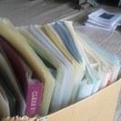 事務所引き上げの為 中古各種ファイル A4 B5 B6 等多数