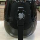 PHILIPS ノンフライヤー HD9220 中古美品