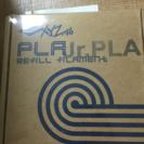 3Dプリンタ用フィラメント 新品