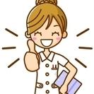 ★☆★ 【お祝い金最大de20万円!】ターミナル駅のクリニックでの...