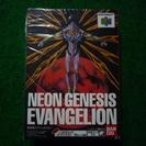 NEON GENESIS EVANGELION エヴァンゲリオン6...