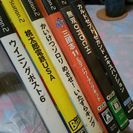 PS2ソフト 6本セット