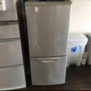 ナショナル冷蔵庫 1人〜2人暮らし用