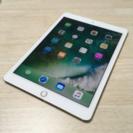 iPad Air2 Wi-Fi 16GB ゴールド 整備済み品 美品