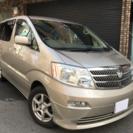 平成15年アルファードAX Lエディション 4WD ディーラー点検...