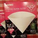 ハリオV60用ペーパーフィルター円すい形02(1~4杯用)×2箱