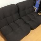zaisu sofa 【座椅子ソファ】