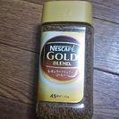NESCAFEレギュラーソリュブルコーヒー