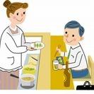 【事前募集】家庭料理居酒屋をやりたい方募集します。