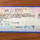 阪神vsヤクルト 4/4 京セラドーム大阪 1塁側下段 通路側席 ...