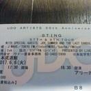 スティング STING 57TH&9TH TOUR 6/6 日本武...