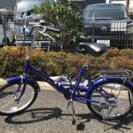 折りたたみ自転車(ギア付き)