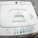 2010年製 ステンレス槽洗濯機 東芝 AW-305(W) 洗濯容...