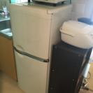 三菱 2ドア冷蔵庫 冷蔵庫