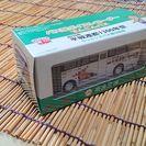 未使用 遷都祭 バス型ボイスレコーダー 3