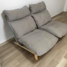 無印良品リクライニングソファ