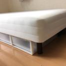 【収納ボックス2個付き】無印良品 脚付きマットレス シングル ベッド