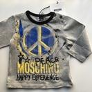 【新品タグ付き】 MOSCHINO モスキーノ Tシャツ 60 70