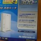 NEC 高速ワイヤレスブロードバンドルーター 新品未使用★